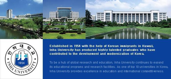 Du học tại trường Đại học Inha – Hàn Quốc 2017