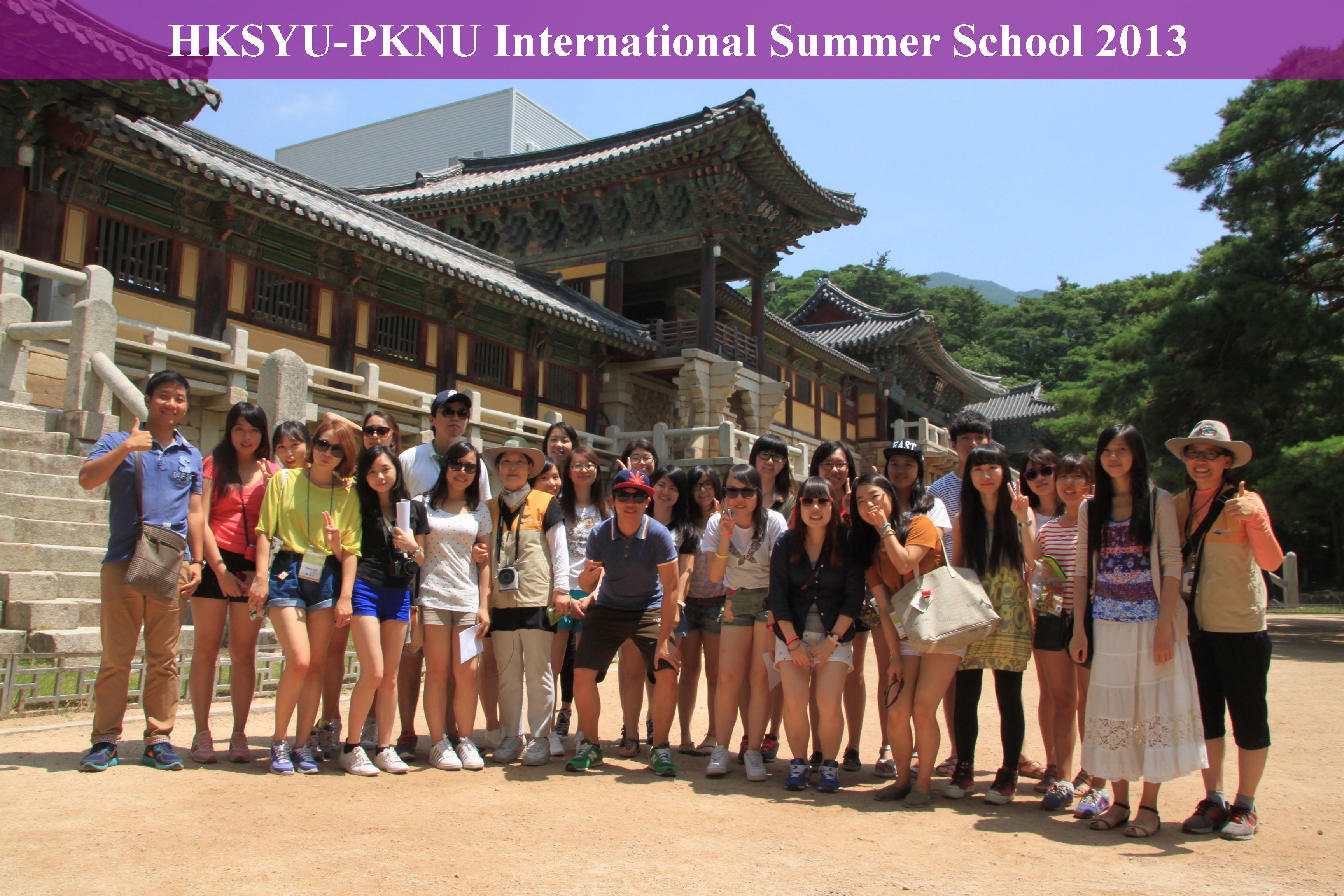 Đại học Quốc gia Pukyong – Sự lựa chọn cho các bạn yêu thích thành phố Busan