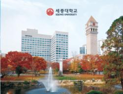 Du học tại đại học Sejong – Hàn Quốc