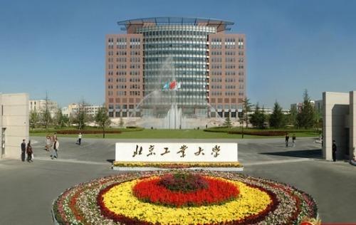 Du học tại trường Đại học ngôn ngữ và văn hóa Bắc Kinh