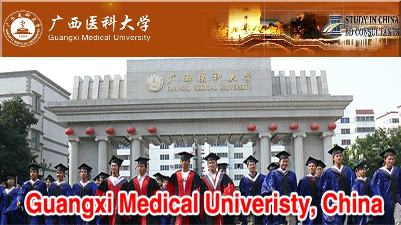 Học bổng Trường Đại Học Y Dược tỉnh Quảng Tây Trung Quốc