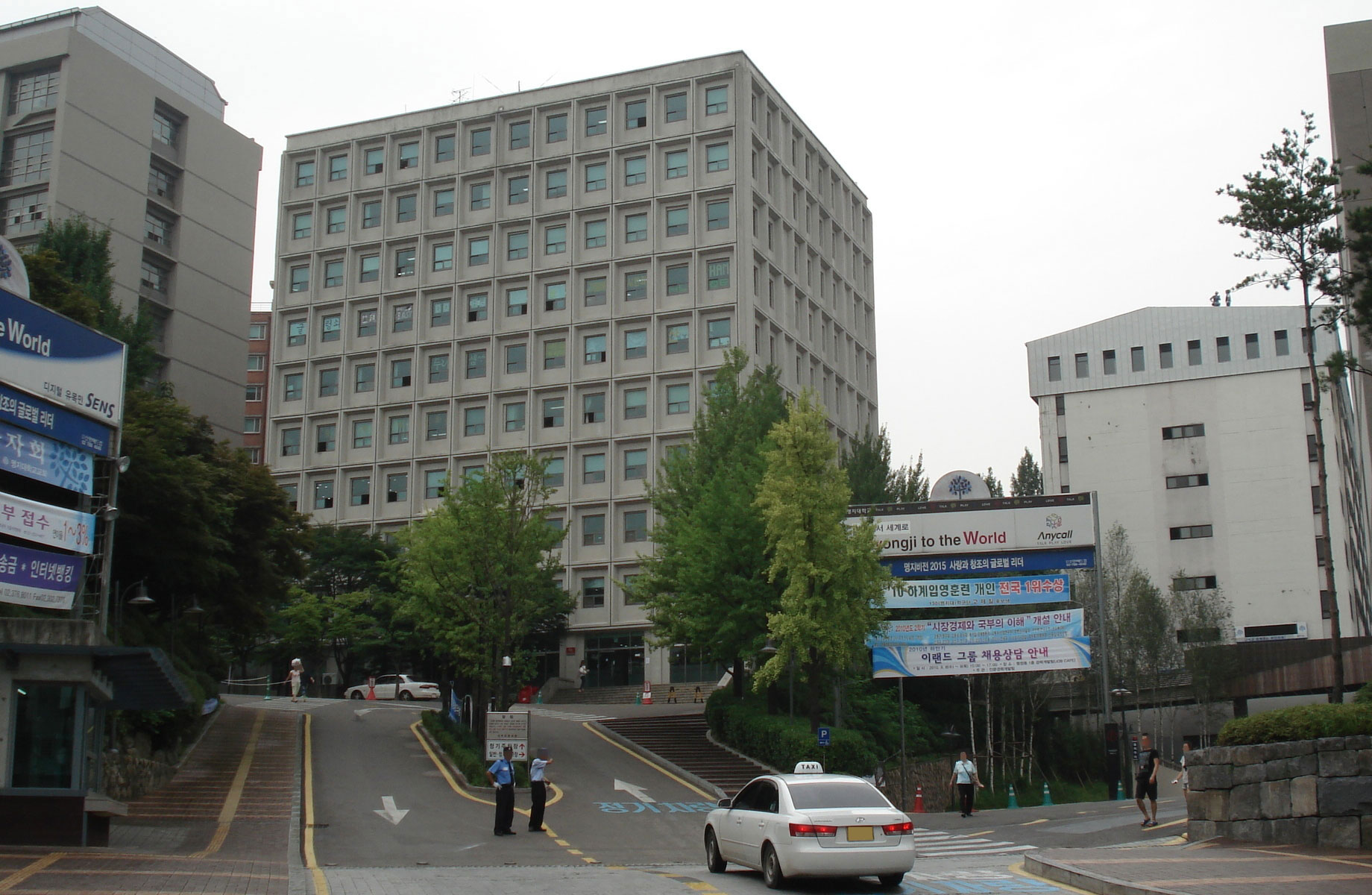 Học bổng du học trường đại học Myongji – Hàn Quốc