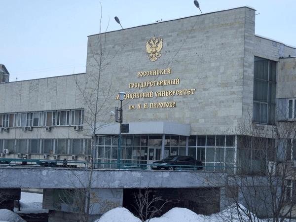 Trường Đại học y quốc gia Nga