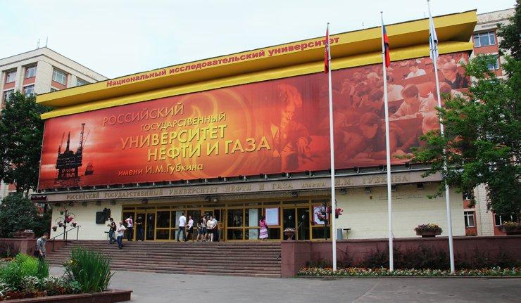 Du học tại Đại học Dầu khí quốc gia Nga