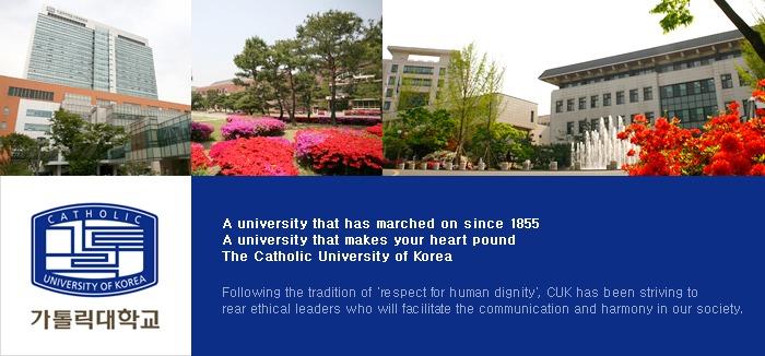 Du học Trường Đại học Catholic Hàn Quốc