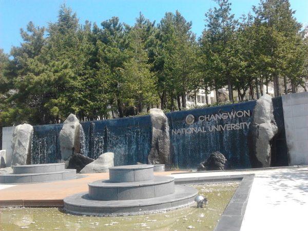Trường Đại học Quốc gia Changwon
