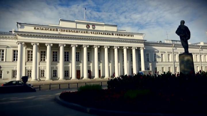 Đại học tổng hợp Quốc gia Kazan- Liên Bang Nga