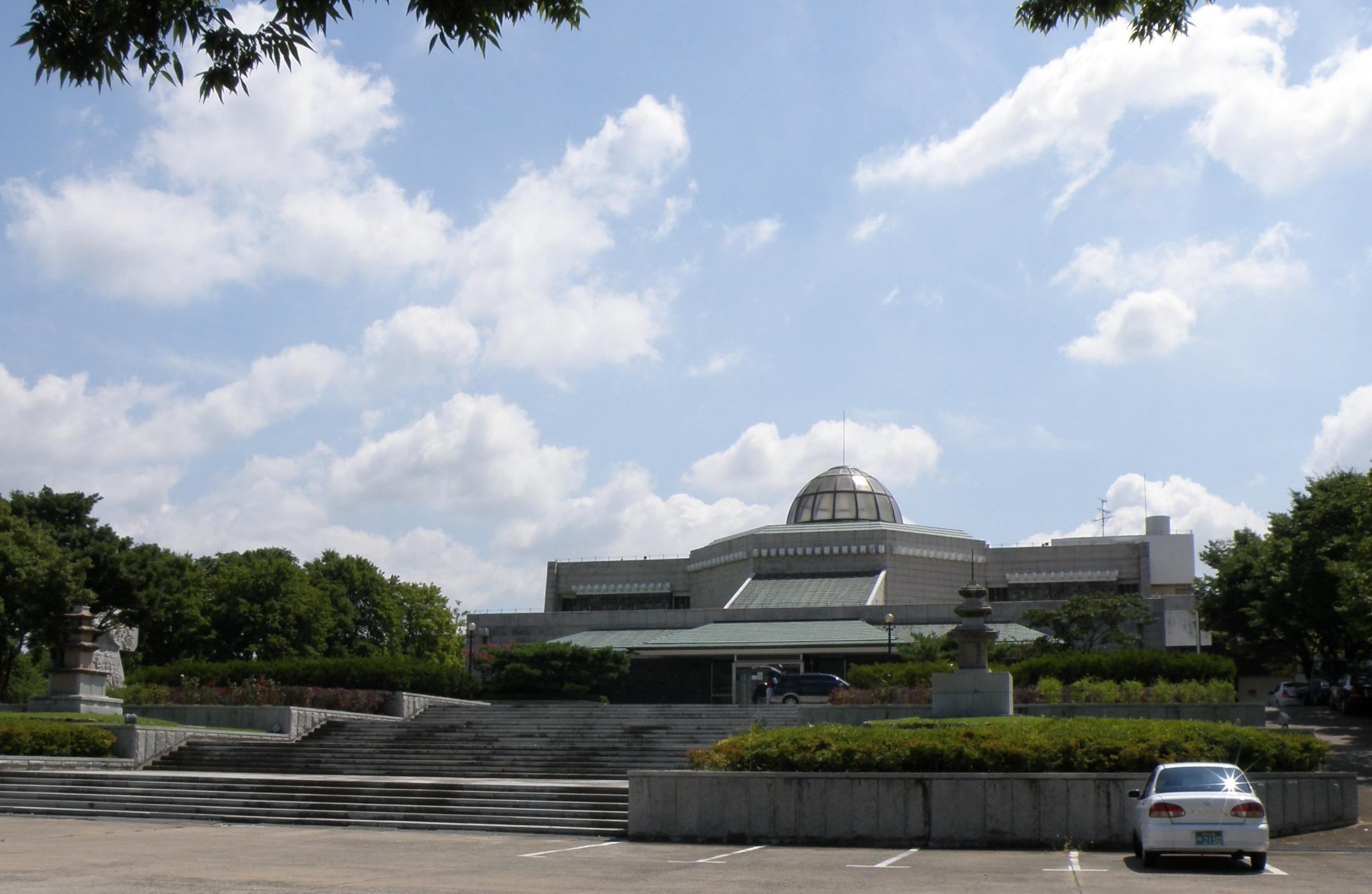 Du học trường đại học Yeungnam