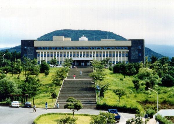 Du học tại thành phố đảo xinh đẹp Jeju – Jeju National University