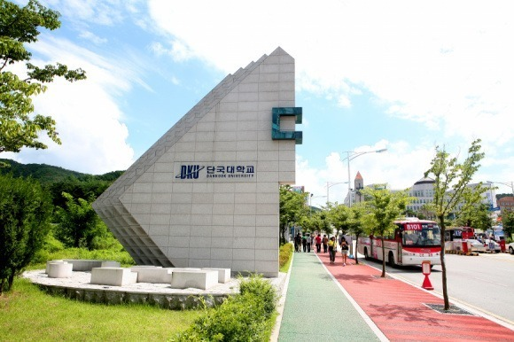 Khám pháp trường đại học Dankook, Hàn Quốc