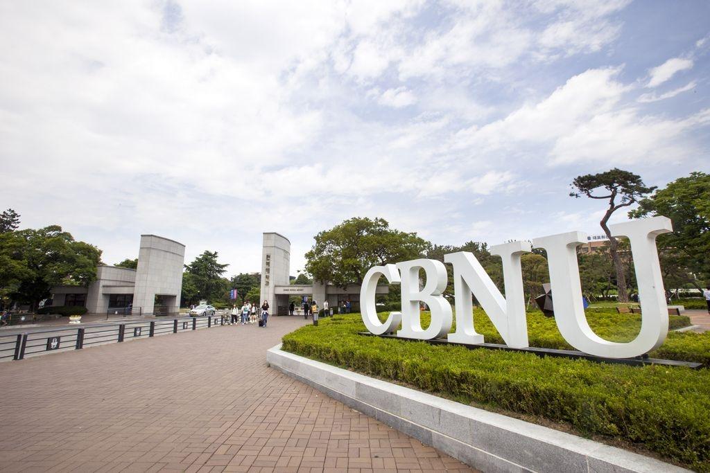 Du học Trường Đại học Quốc gia Chonbuk ( Chonbuk National University)