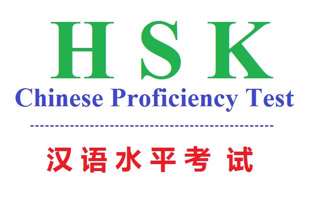 Làm thế nào để đạt điểm thi HSK cao nhất?